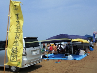 テントと旗.JPG